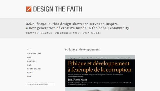 Design the Faith